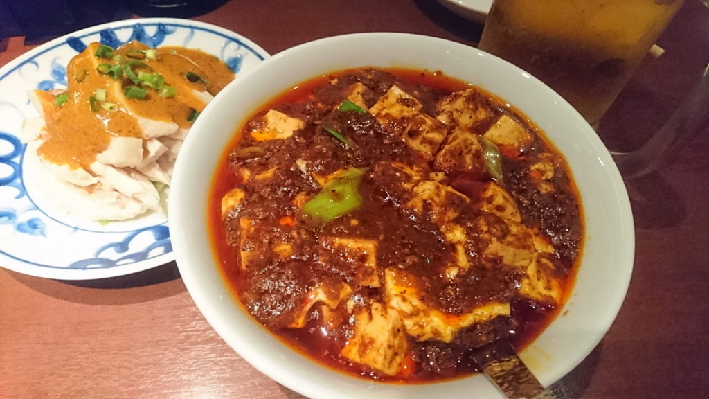 No.016 陳麻婆豆腐の 麻婆豆腐の辛さは!?