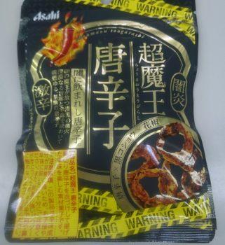 【買ってみた!】スナック菓子『超魔王 唐辛子』【あなどるな!】