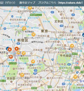 激辛レストランの Google マップを用意しました!!