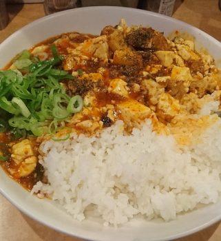 No. 023 陳麻家の陳麻飯は、懐かしい美味しさ