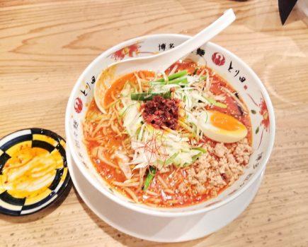 No.069 博多の担々麺恐るべし!!東京の担々麺とは別物?