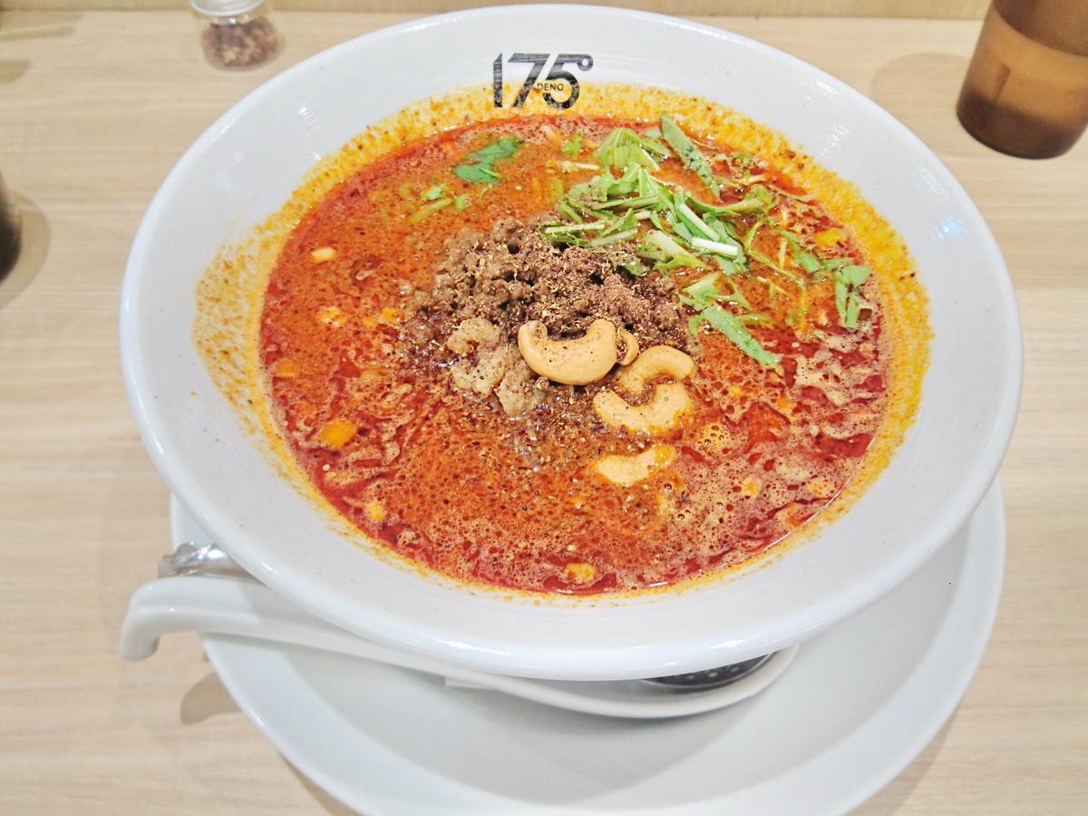 No.068 175°DENO担担麺 の激辛x2担々麺を喰らう