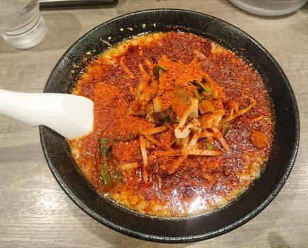 【期間限定】No.090 つけ麺 TETSU の 鬼退治 10辛 は予想以上のおいしさ!!