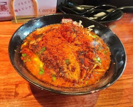 No.116 高円寺の『麺昇 神の手』で 「辛味噌ラーメン(赤)」に驚いた