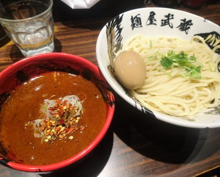 No.124 麺屋武蔵 鷹虎の辛濃厚つけ麺「天国辛」は驚きの辛さ!!