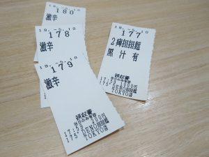 黒ごま担々麺+激辛3枚