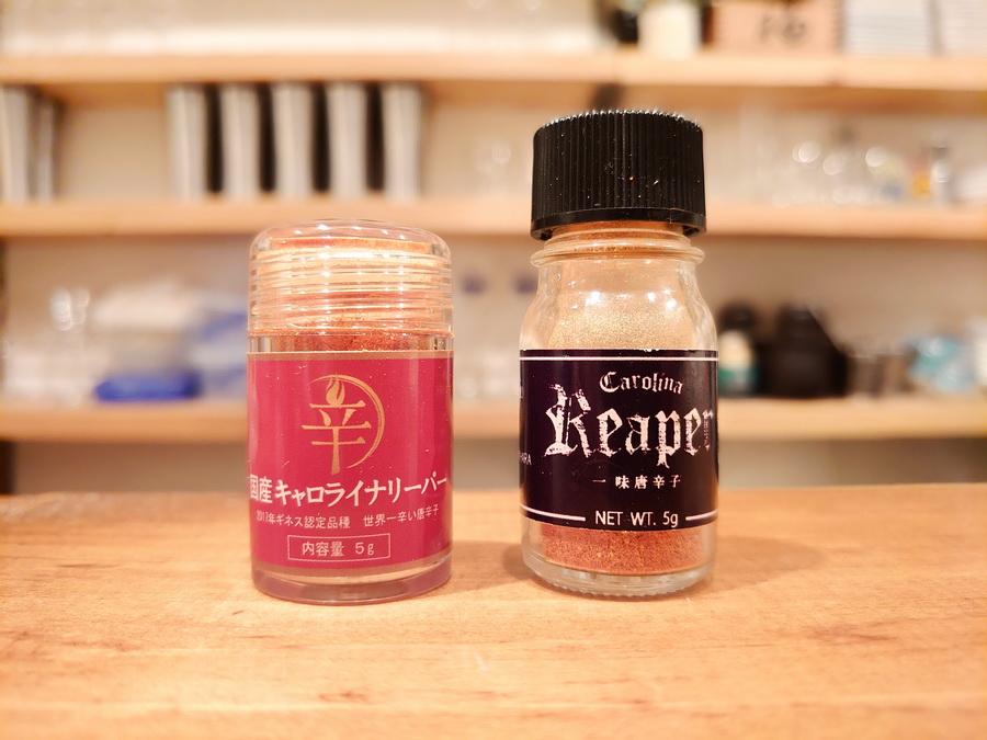 宗像食品(左)とHARA(右)のリーパー