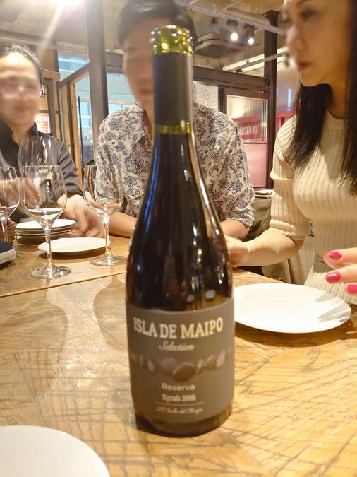 このワインはおいしかった。シラーだったかな