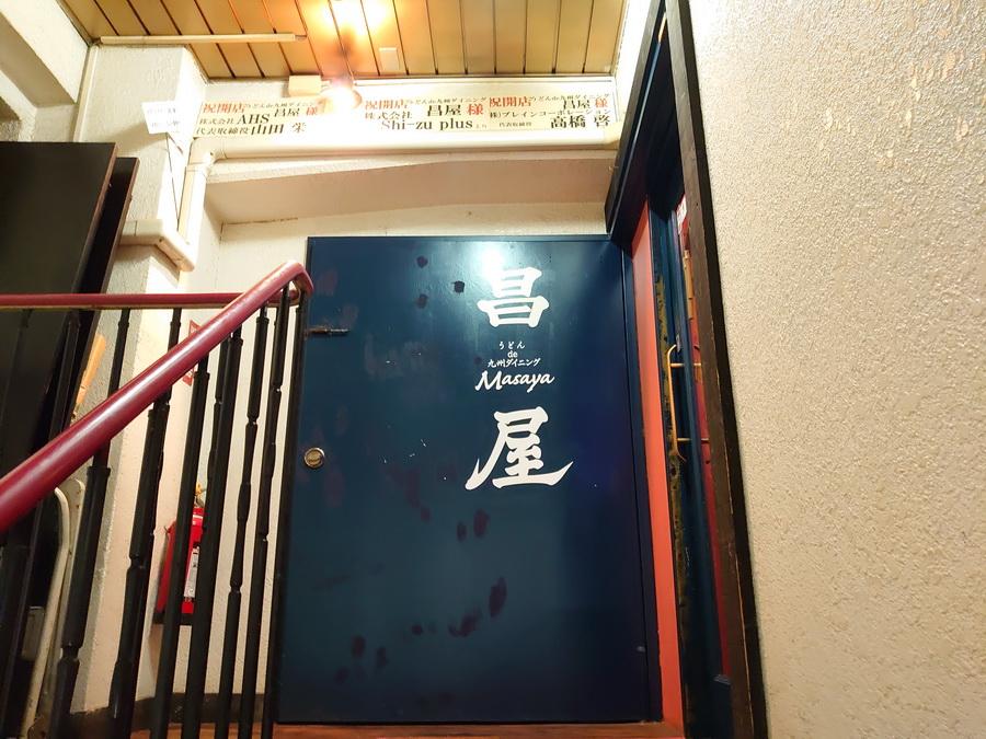 階段を上って、2階にあります