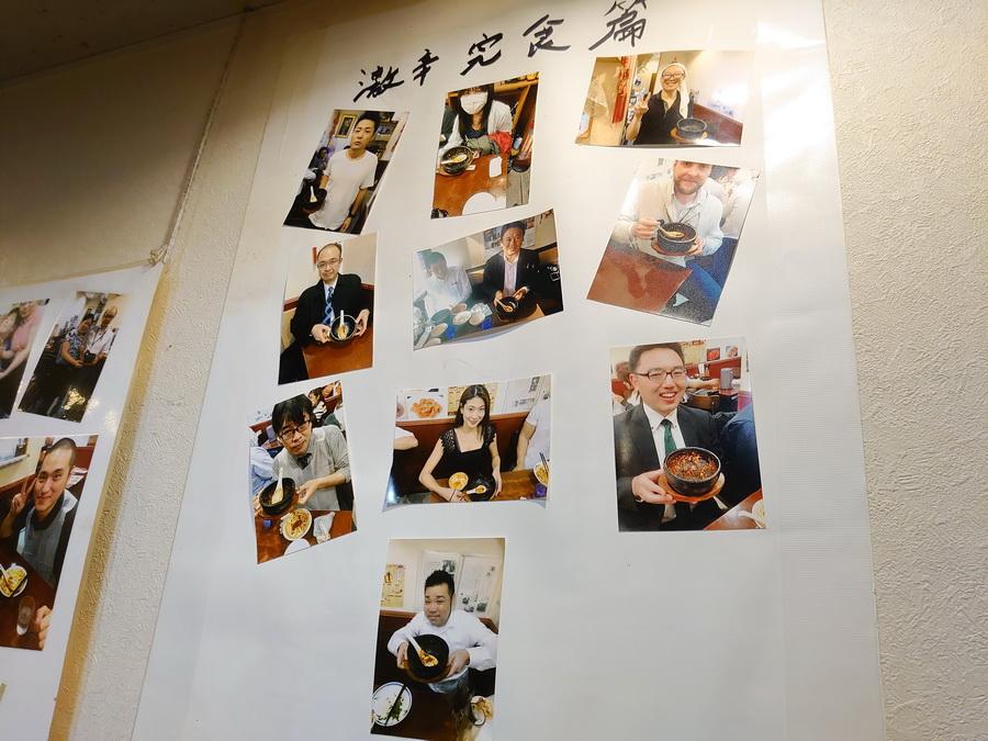 激辛麻婆豆腐の完食者の方々