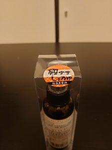 殿さましょうゆ、がこのしょうゆ屋の主力商品の名前のようです
