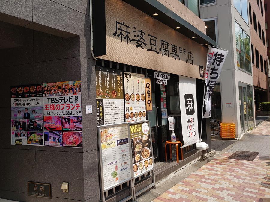 落ち着いた雰囲気の街に、にぎやかなお店を発見!