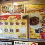 V6の岡田さんも食べに来たことがあるみたい