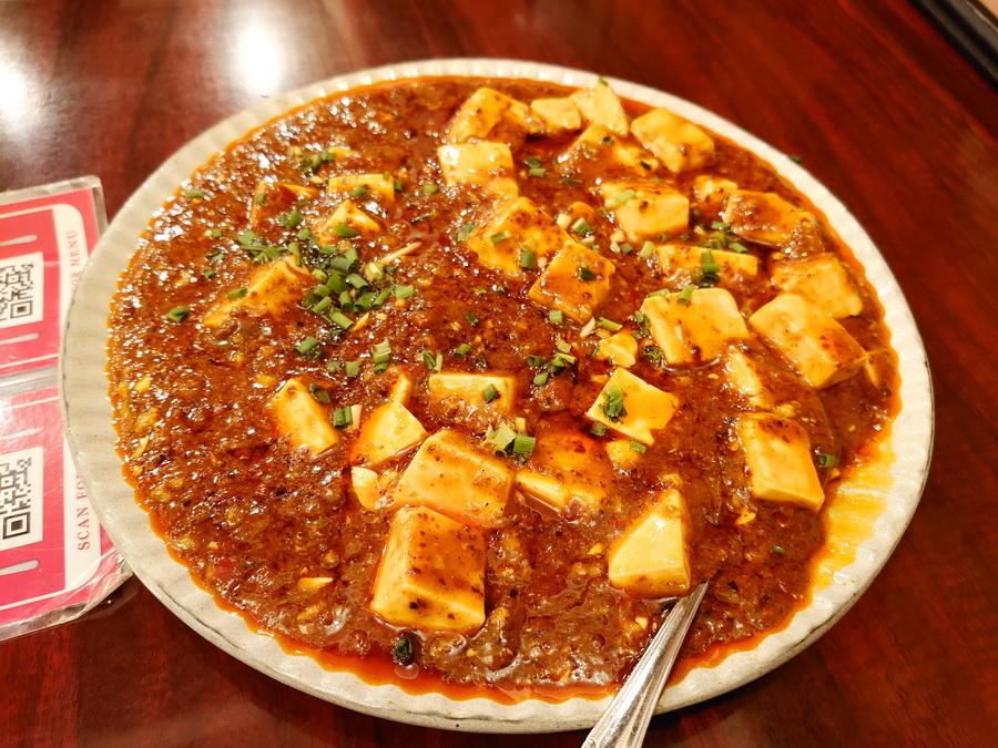 ボリューム満点の麻婆豆腐