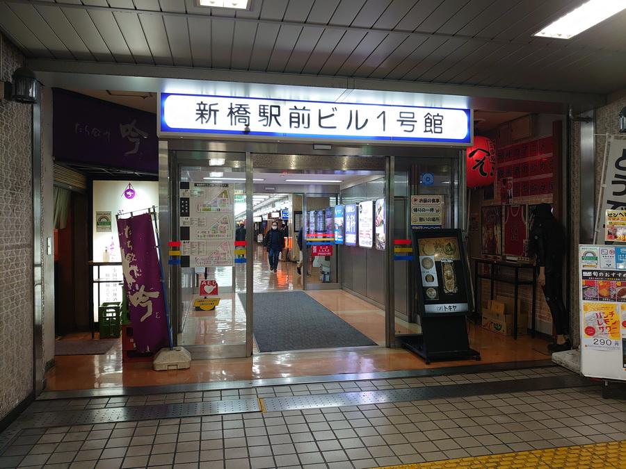 新宿駅前ビル1号館です!
